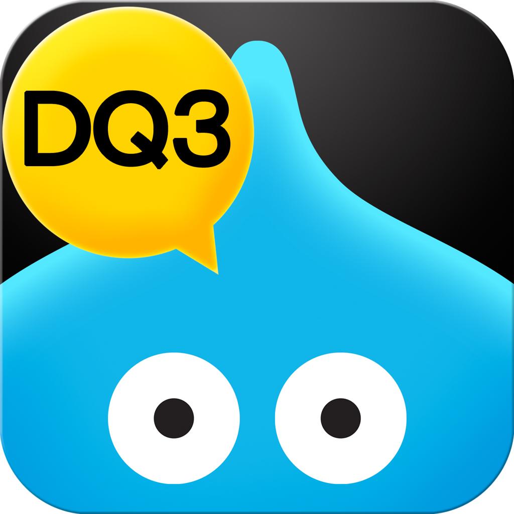 ドラゴンクエスト ポータルアプリ